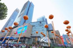 打造产业地标,抢占时尚C位 云尚武汉国际时尚中心惊