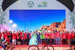 """与""""十""""俱进 天府绿道国际自行车车迷健身节十周年颁"""