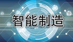 从中国制造到中国智造, Sino-Pack2020助力包装企业实现